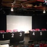 『第17回大会向け「天下一公式練習会」について』の画像