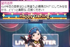 【グリマス】イベント「Thank You! ミリオンシアターライブ Final Party!」セットリストまとめ