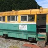 『明延鉱山の保存車(客車編)』の画像