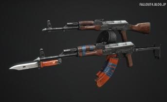 AKM - Assault Rifle v2.1