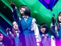 【欅坂46】平手を凌駕する新たな圧倒的センターが爆誕wwwwww
