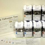 『オフィス薬膳茶の納品と19日ぶりの講義♪』の画像