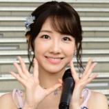 『超速報!!!AKB48柏木由紀に文春砲の被害が!!!!!!』の画像