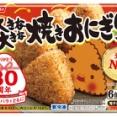 ダルビッシュ有(年俸20億円)「最近はニッスイの焼おにぎり(数百円)ばっか食ってる1日10個とか」
