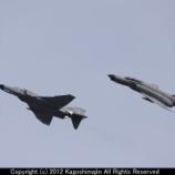 『岐阜基地航空祭2011 [飛行演習編]』の画像