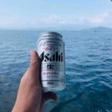『徳島沖で #ネトウヨ安寧』の画像