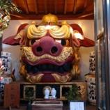 『【東京観光】波除神社 ---築地だけに魚介類の色々な塚が並ぶ神社---』の画像
