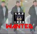 【WANTED】警視庁、ひったくり犯の顔写真を公開!犯人に心当たりがあれば通報を!