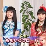 『【動画】うたなび!×ももいろクローバー(百田夏菜子・早見あかり) 2010.07.25』の画像