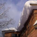 『雪 国』の画像