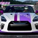 『【乃木坂46】これはなかなかだな・・・乃木坂仕様のイタ車、番組で紹介される・・・』の画像