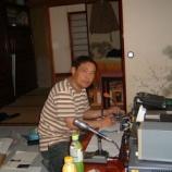『2007年 6月 2日 電波の日記念運用:弘前市・兼平』の画像