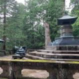 『日光東照宮 徳川家康公の墓所までの道のりは遠かった…!でも行ってみないと分からない』の画像