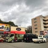 『谷上駅近くにカフェが⁉』の画像