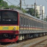 『205系横浜線H27/14編成12連復帰』の画像