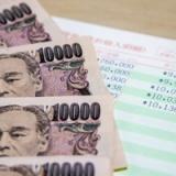 【朗報】1人20万円の定額給付金を支給キターーー!!