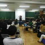 『講演会』の画像