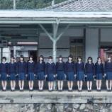 『【乃木坂46】地方在住のファンに質問!どうやって乃木坂を好きになったの??』の画像