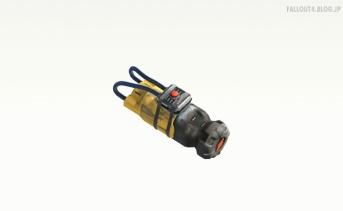 Fusion Core Grenades