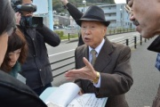 【被爆徴用工名簿廃棄】被爆者手帳申請却下された91歳韓国人男性「責任を取って!」専門家「本人証言で交付を」