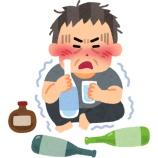 『彡(゚)(゚)「お、アルコール消毒液があるやんけ!」』の画像