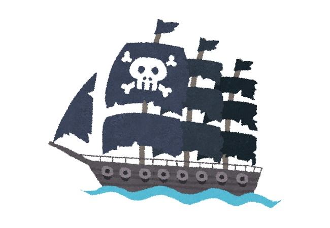 ゴーイングメリー号の海賊、密漁で逮捕
