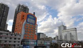 【世界の中国】   中国の 携帯電話のデザインを型どった オレンジ色のビル。   海外の反応