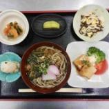 『1号館中食( 山菜そば )』の画像