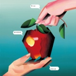 『椎名林檎トリビュート・アルバム『アダムとイヴの林檎』に鈴木英哉が参加!』の画像