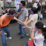 『9月14日 ワークセンター宇美まつり 参戦』の画像