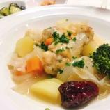 『久しぶりのおうちご飯は、薬膳スープ』の画像