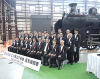 『東武鉄道の総合教育訓練センター』の画像