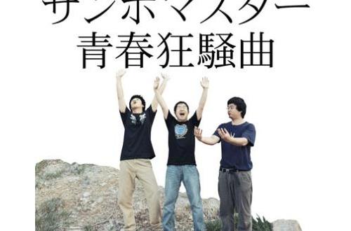 【テーマ曲】NARUTOの名曲って「悲しみをやさしさに」でも「GO!!」でもなくのサムネイル画像