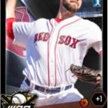 『【MLBパーフェクトイニング2019】※報酬配布完了※OVR/UNDERイベントのご案内』の画像
