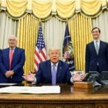 『イスラエル・UAE、国交正常化に合意 米が仲介 2020年8月13日』の画像