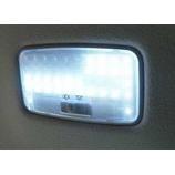 『【みんカラ風味・LED室内灯自作】中華の安物LEDランプから自作LEDに交換する その1【プリウス30系】』の画像