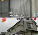【壮絶な兄弟ゲンカ】 弟(23)を殺害した兄(26)を逮捕 4月には弟が兄を切りつける事件/埼玉
