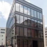 『ユナイテッド・アーバン投資法人・UUR天神西通りビルの新規テナント決定』の画像