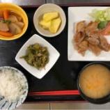 『藤塚昼食(鶏肉のさっぱり焼き)』の画像