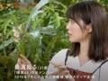 長濱ねるさん、芸能界サプライズ復帰wwwww(画像あり)