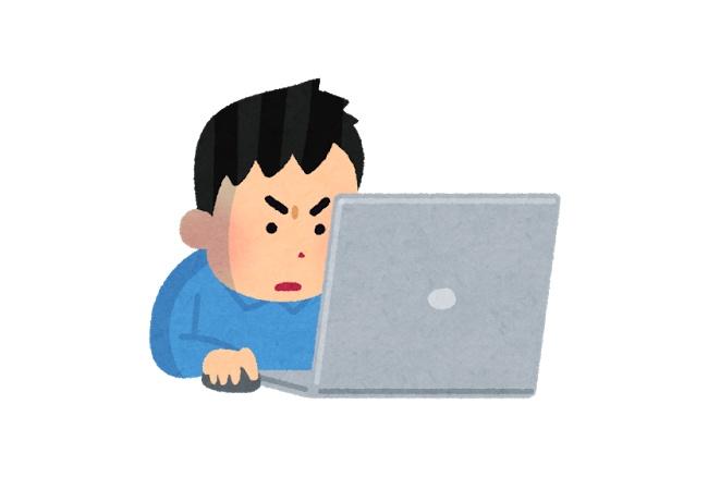 攻略サイト見たくないのに一周目から見ちゃう助けて…
