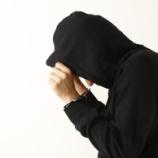 『マスク拒否男さん、威力業務妨害と傷害の疑いで再逮捕される』の画像