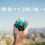 Chura将棋 はじめての【観る将棋】ブログ