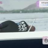 『【乃木坂46】白石麻衣、ダウン・・・』の画像