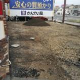 『愛知県春日井市 店舗駐車場リフォーム工事』の画像