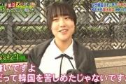 【捏造報道】池上彰スペシャル、韓国人JKの「嫌いですよ。だって韓国を苦しめた」発言がTV局の捏造と判明