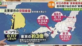【福島原発】韓国「日本が韓国と協議せず汚染水を海洋放出しようとしている」