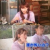 小嶋陽菜「AKBに怖い子いなかったよね?」指原莉乃「…」