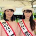 2015藤沢産業フェスタ その10(海の女王2014(桑島沙恵・阿部穂乃実))