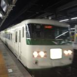 『臨時の夜行列車「ムーンライトながら」の有用性について浜松の人視点で考察してみた』の画像